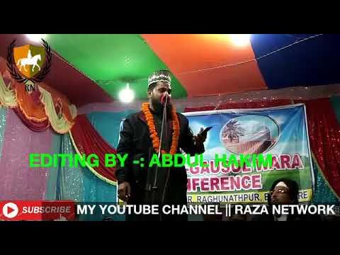 mubarak Hussain Mubarak || रब जिंदा बिलायत है यही धामनगर में || Abdul Hakim || Raza Network