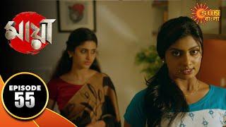 Maya - Episode 55 | 21st Oct 2019 | Sun Bangla TV Serial | Bengali Serial
