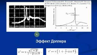 видео Лазеры на нейтральных атомах