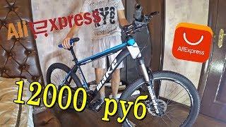 Велосипед с Алиэкспрес за 12000 руб MAKE AliExpress