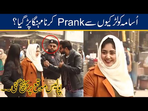 Police Came During Prank With Girl l CAM ON HAY l Osama And Shariq