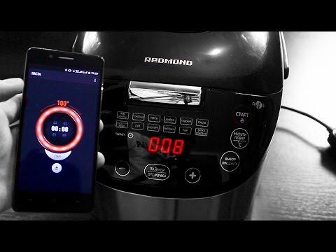 Распаковка Мультиварки REDMOND RMC-M800S Управляемой с Смартфона