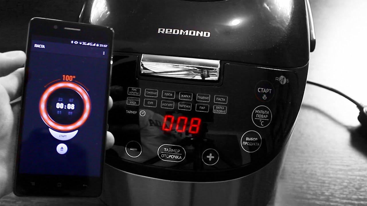 Технология будущего R4S в мультиварке REDMOND SkyCooker M800S .
