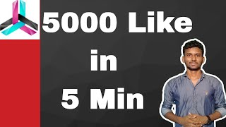 Get 5000 Likes on Your Facebook Fanpage Within 5 Minutes 2017 [With Proof]
