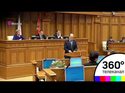 В правительстве Московской области две новые должности