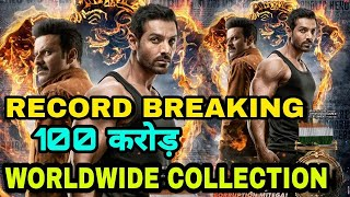 First day collection Gold Vs Satyamev Jayate