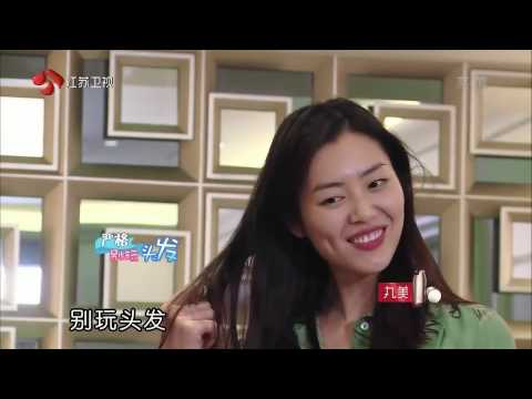 [ENG SUB] Siwon & Liuwen - WGM We are in love Ep 1