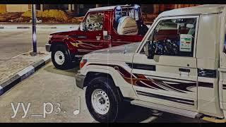 ياقمر يايماني - فرقة انغام ( هيثم العلفي & اماني & ايمان ) مسرع & بطيء | 2020 حصريا^طربيه هايله🔥🔥.