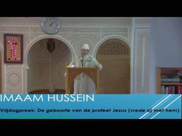 Imaam Hussein - De geboorte van de profeet Jezus vrede zij met hem) D2