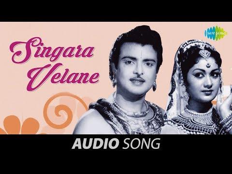 Konjum Salangai | Singara Velane song | Gemini Ganesan | savithri | Nadigaiyar Thilagam