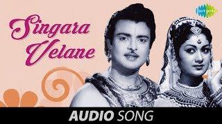 Konjum Salangai | Singara Velane song
