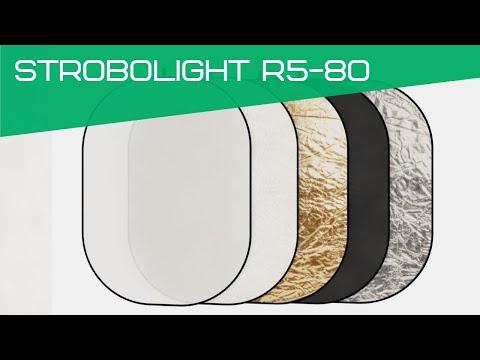 Strobolight R5-80 комплект из пяти отражателей диаметр 80 см