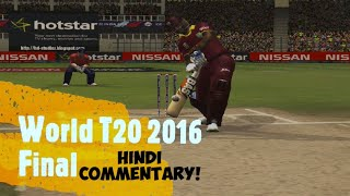 World T20 2016 Final Last Over | Carlos Brathwaite 4 Sixes |England vs West Indies| Hindi Commentary
