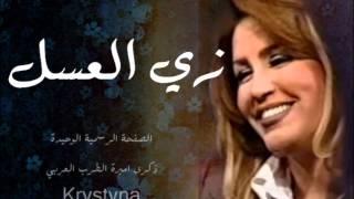 ذكرى محمد زي العسل على العود للفنانة صباح حصري ونادر