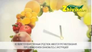 видео Доппельгерц актив Магний + Витамины группы В