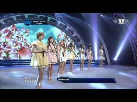 111117 SNSD 少女時代 How great is your love 1080P