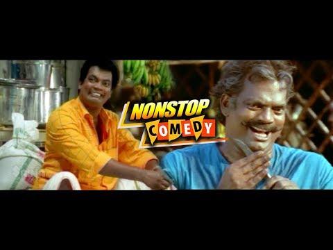 കണ്ണൻ സ്രാങ്ക്ങ്ങും ശിഷ്യൻ പ്യാരിലാലും ... # Salim Kumar Comedy Scenes # Malayalam Comedy Scenes