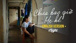 Chưa bao giờ mẹ kể | Phiên bản tiếng Anh | MIN x ERIK | Engsub + Lyrics