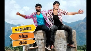 Kadhalna Summa Illai Full Movie HD