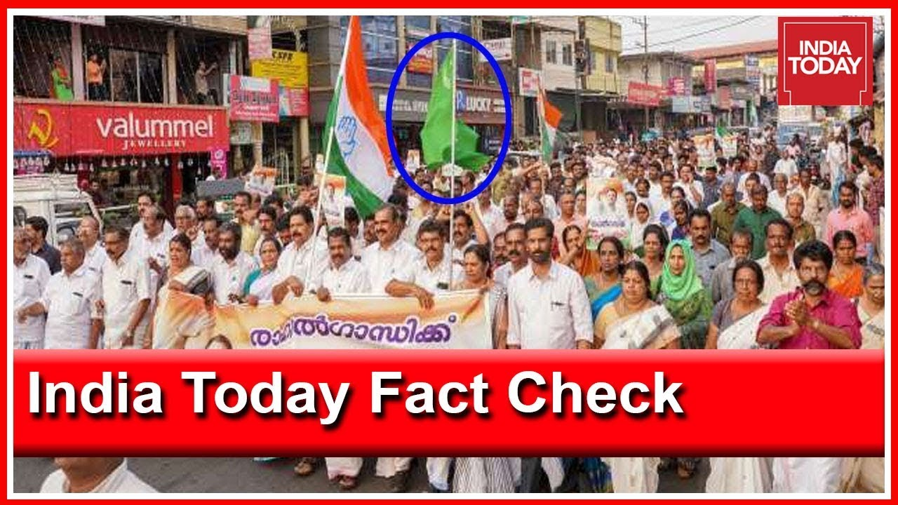 Were There Pakistan Flags At Rahul Gandhi's Wayanad Rally? | India Today Fact Check