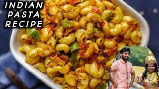 Indian Italian Macaroni CWC Ashwin and Shivangi pasta recipe Kids lunch box recipehow to cook