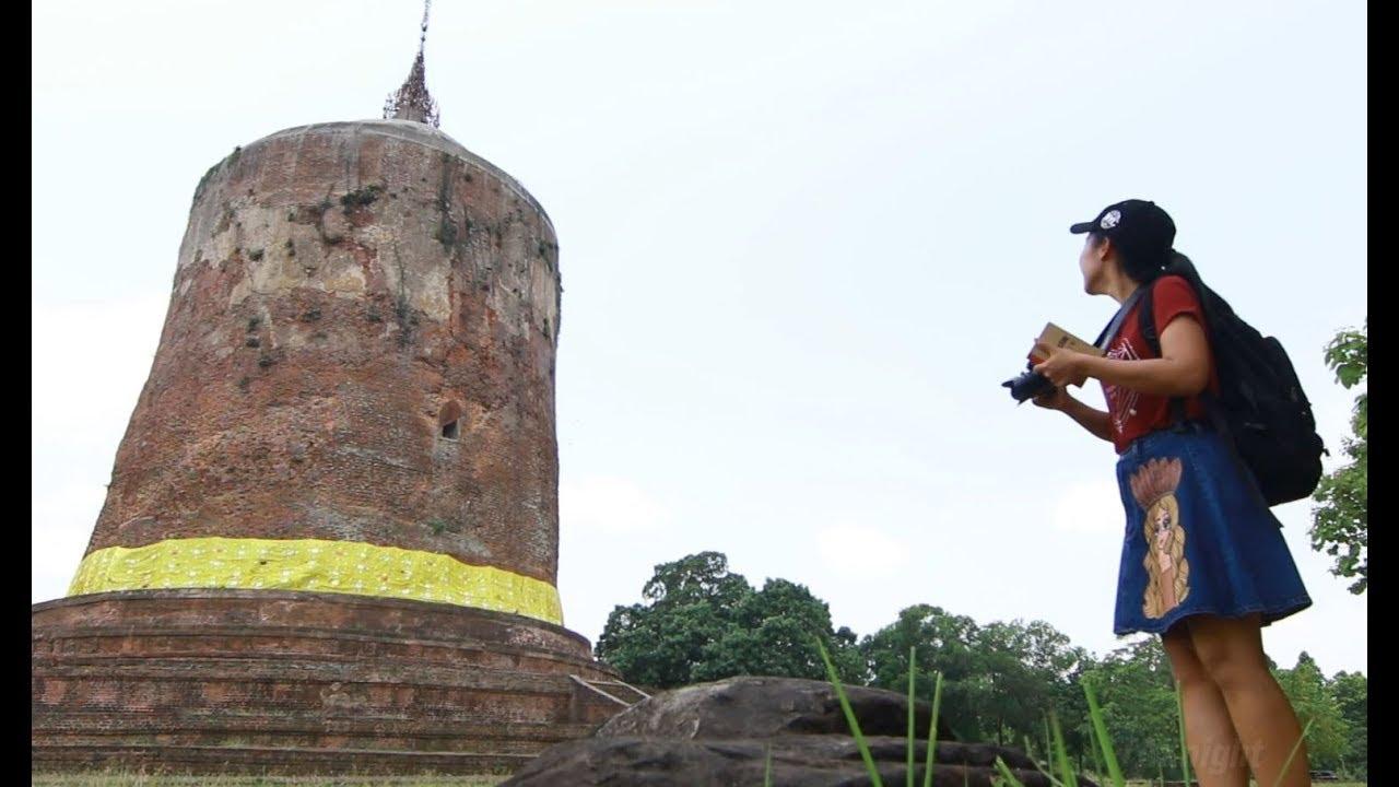 Unseen Myanmar : ฟ้าลุ่มอิระวดีที่เมืองแปร