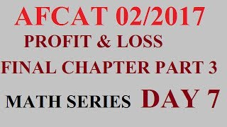 AFCAT 02/2017 Online coaching # Profit Loss final chapter # Day7
