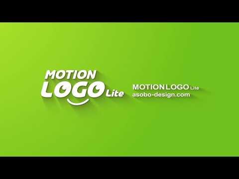 モーションロゴ - 動くロゴの制作サンプル2 | モーションロゴ Lite | モーションロゴ作成の外注・依頼