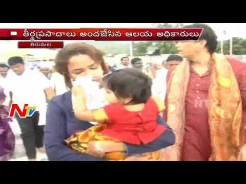 Manchu Lakshmi Visits Tirumala With Family | NTV