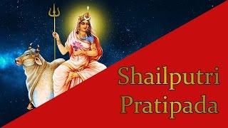 Shailputri Jaap Mantra 108 Repetitions ( Day 1 Navratri ) Pratipada