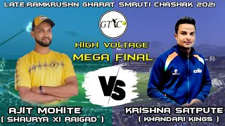 MEGA FINAL SHAURYA XI RAIGAD VS KHANDARI KINGS MATCH AT LATE.RAMKRUSHNA GHARAT SMRUTI CHASHAK - 2021