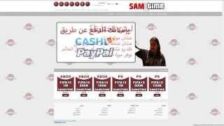 موقع SAM6TIME + شرح للموقع
