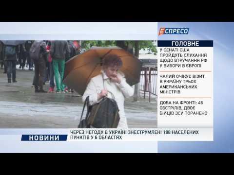 Espreso.TV: Через негоду в Україні знеструмлені 188 населених пунктів у 6 областях