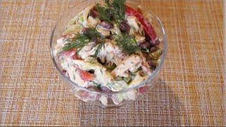 Весенний салат с фасолью и куриной грудкой