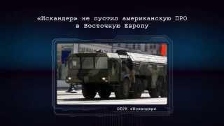 Военная мощь России!