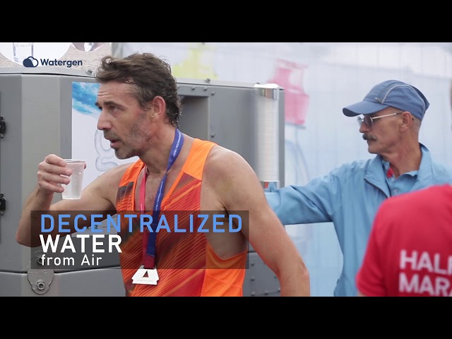 WaterGen Corporate 2019