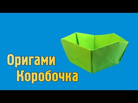 Cмотреть видео онлайн Как сделать вазу из бумаги своими руками (Оригами)