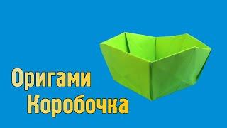 Как сделать вазу из бумаги своими руками (Оригами)