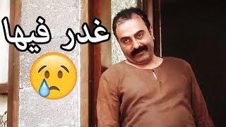كداس استغل بنت خالو وعمل لبراسو 😔 امارات رزق عطر الشام