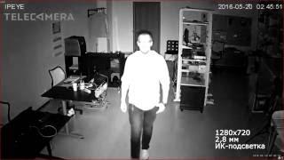 Тестовая видеозапись с IP-камеры IPEYE-D1-SUR-2.8-12-01