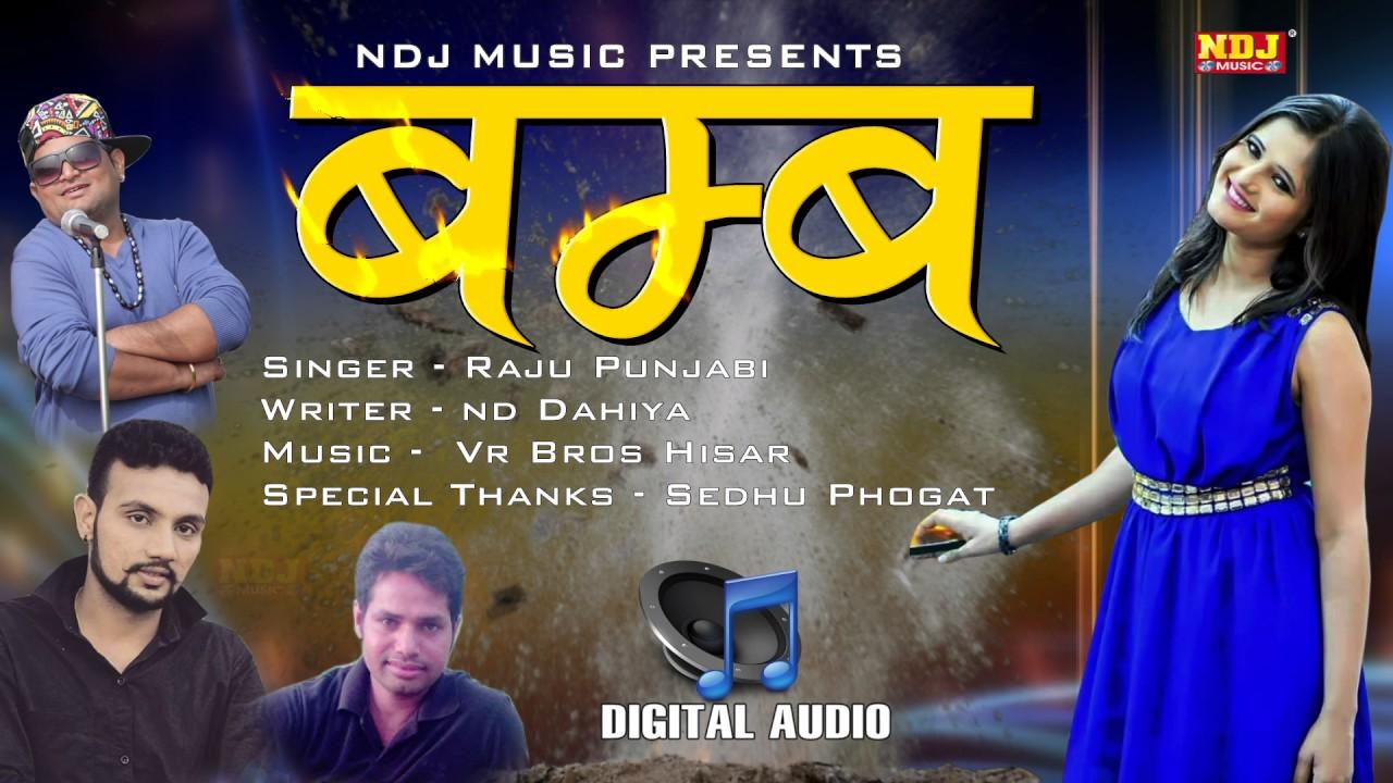 Image Of Raju Punjabi 2017 Dj Mix Mp3 Raju Punjabi Mashup 1 Best Mp3