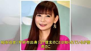 武田信虎描く映画、来夏公開 柏原収史ら山梨出身者起用.