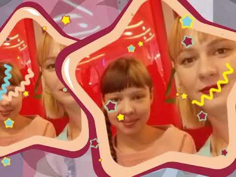 Поздравление для Дашеньки в день рождения! 14 лет, 12 июня 2020 года