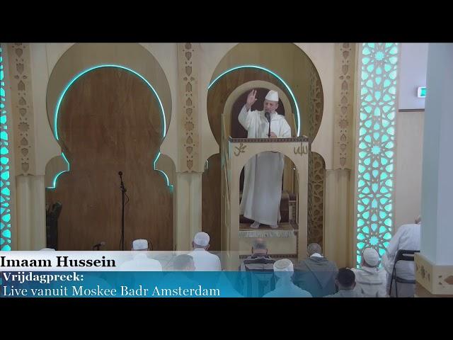Imaam Hussein vrijdagprek24 05 2019