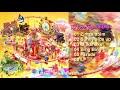 Red Velvet  mini album : THE REVE FESTIVAL DAY1.MP3 [AUDIO]