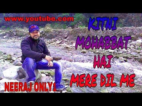 kitni-mohabbat-hai-mere-dil-me-|-whatsapp-video-status-|-neeraj-only1