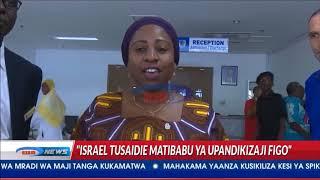 Azram TV Segment (Swahili) on Save a Child's Heart in Tanzania