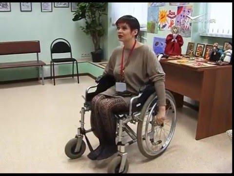 Видео инвалиды рассеянным склерозом