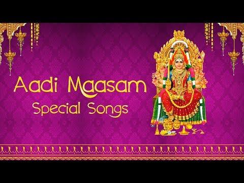 Aadi Masam Special Songs | Amman Songs | Tamil Devotional Songs | L.R. Eswari, T.S. Ranganathan