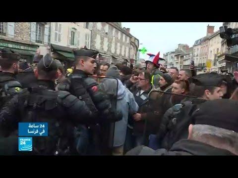 فرنسا.. مظاهرات ومواجهات مع رجال الأمن أثناء زيارة ماكرون لمدينة سوياك  - نشر قبل 29 دقيقة